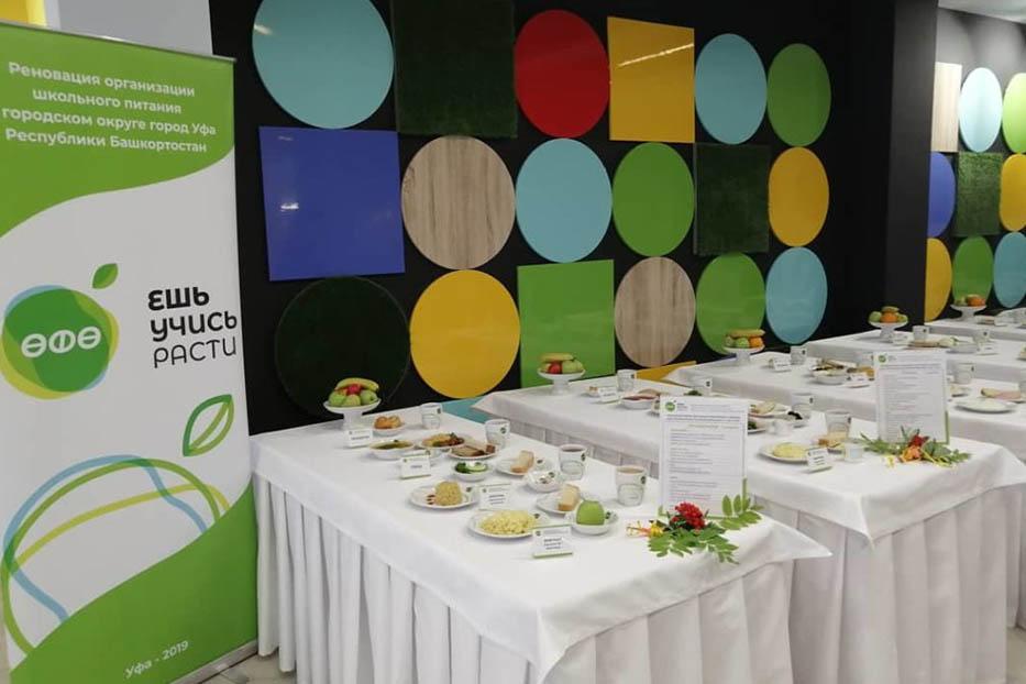 центр детского и диетического питания уфа